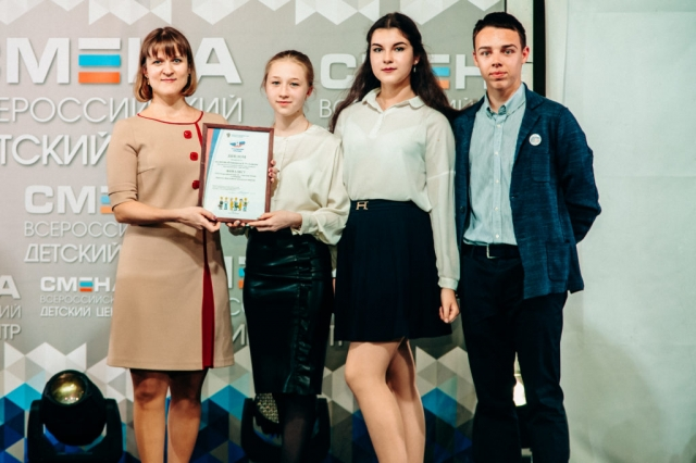 """""""Я гражданин-2018"""""""
